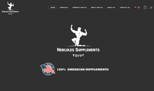 Hercules Supplements Egypt هركليز صبلمنتس ايجيبت